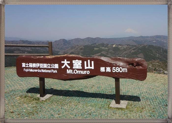 大室山DSC03766