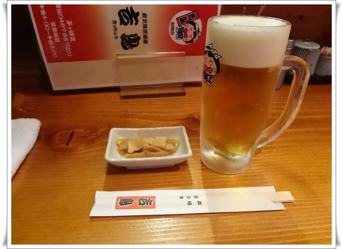 茅ヶ崎吉鳥DSC03881