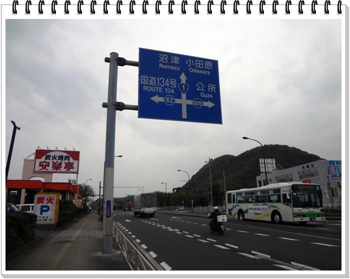 平塚散策DSC03902