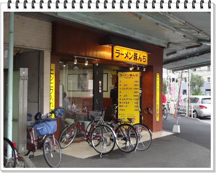 平塚散策DSC03903