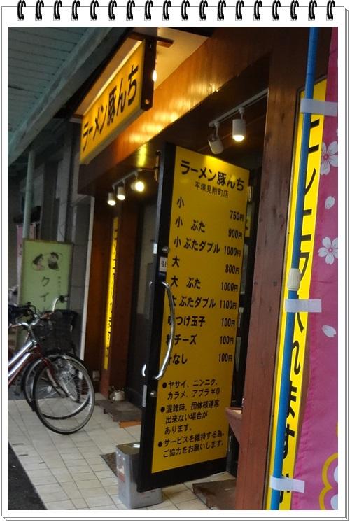 平塚散策DSC03904