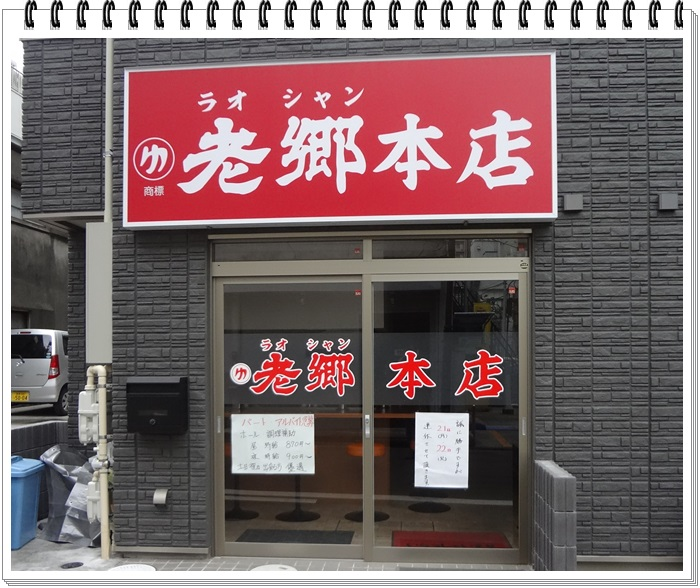 平塚散策DSC03905