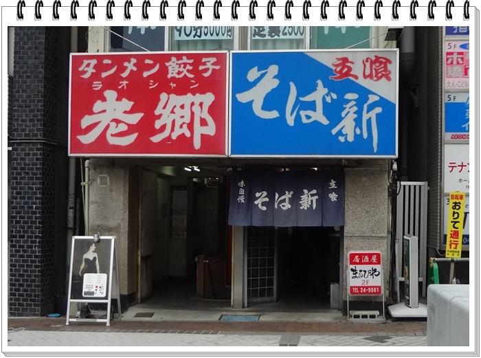 平塚散策DSC03906