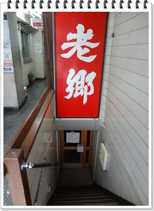 平塚散策DSC03907
