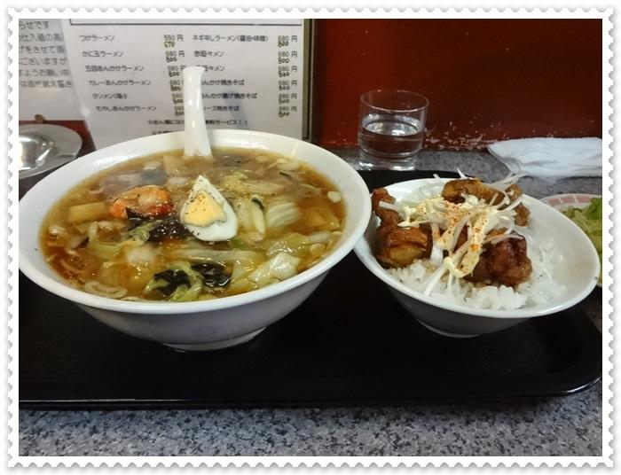 中華料理 味来DSC03912