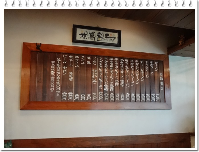 弘富DSC03949