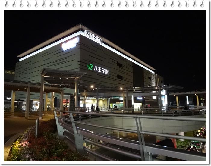 八王子駅DSC03981