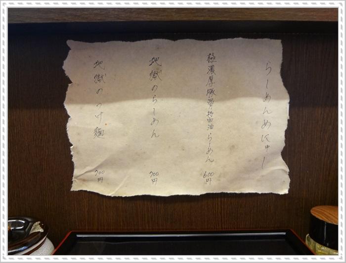 炎天夏DSC04119