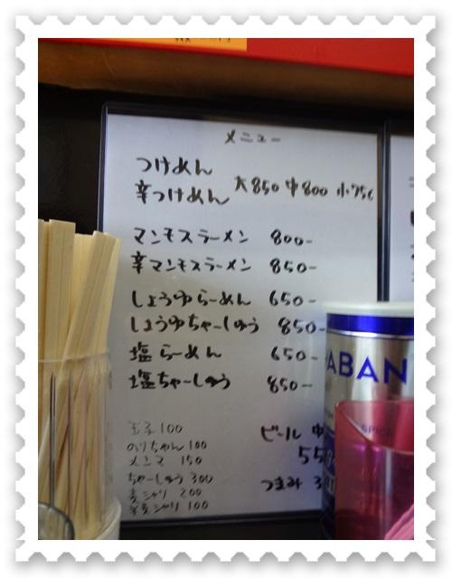 泪橋DSC04134