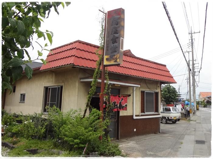 扇屋食堂DSC04176