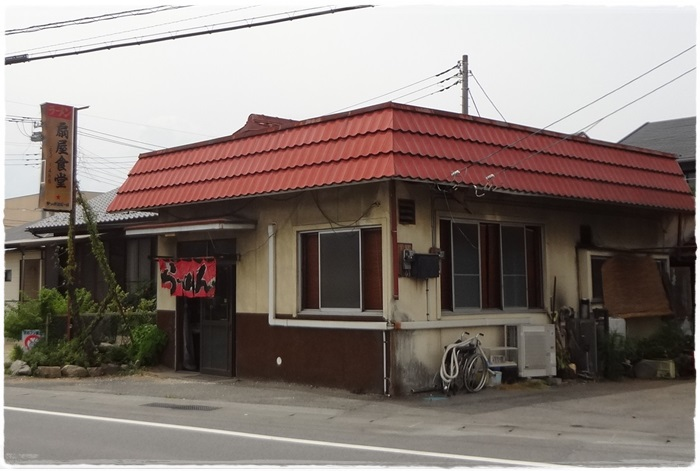 扇屋食堂DSC04187