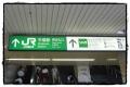平塚DSC04232