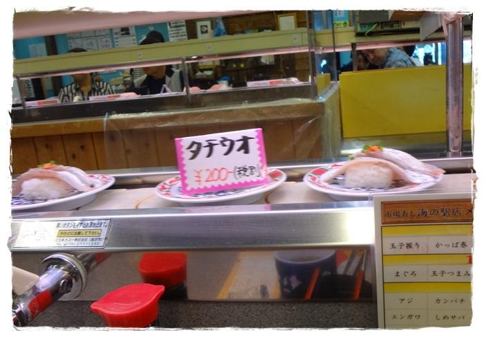 市場寿し 海の駅店DSC04305