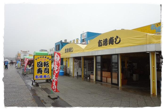 那珂湊DSC04310