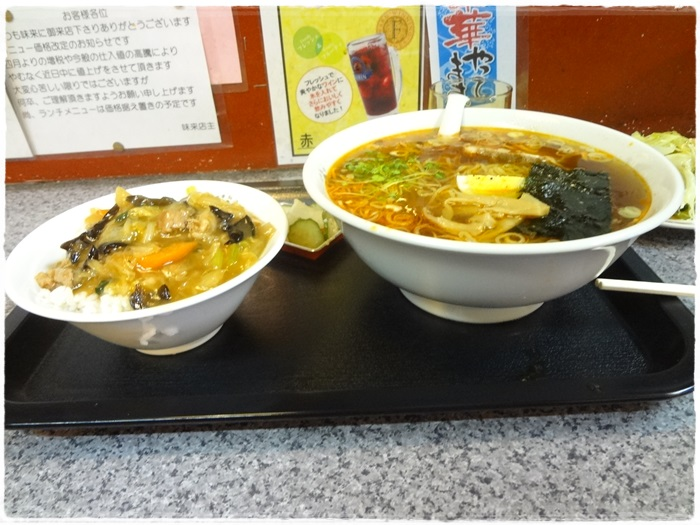中華料理味来DSC04316