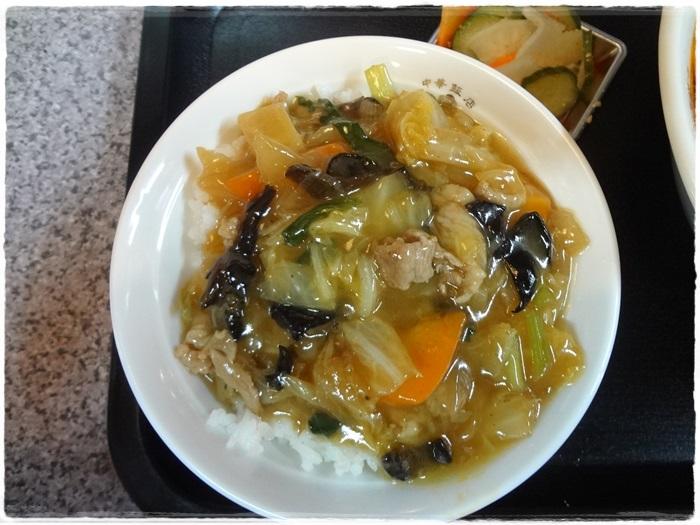 中華料理味来DSC04320