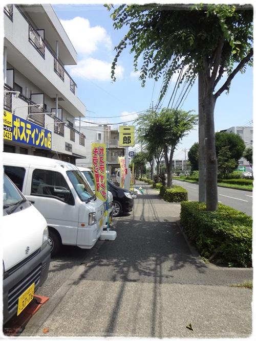 野猿街道二郎DSC04335