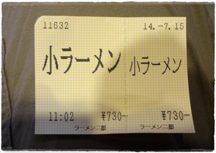野猿街道二郎DSC04336