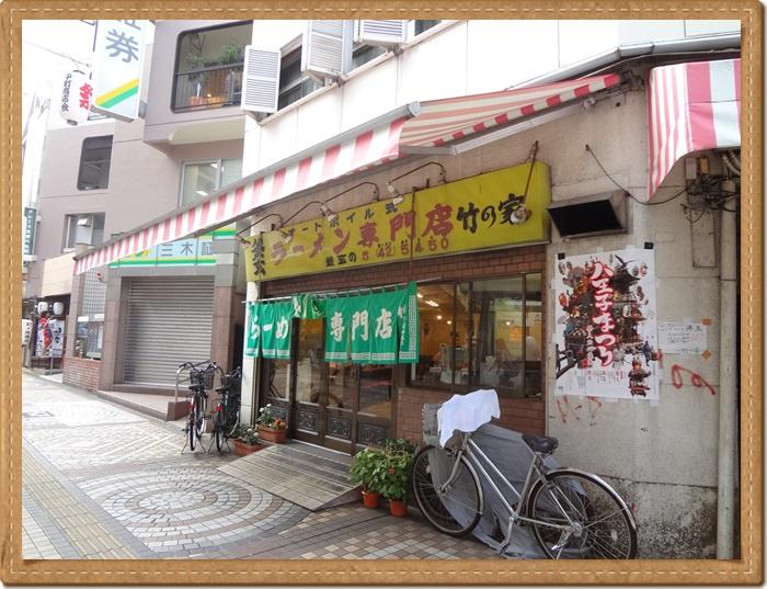 竹の家DSC04345