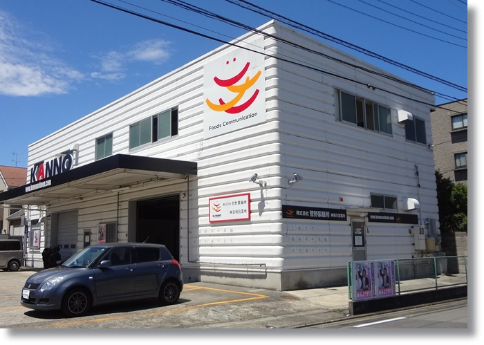 菅野製麺DSC04436