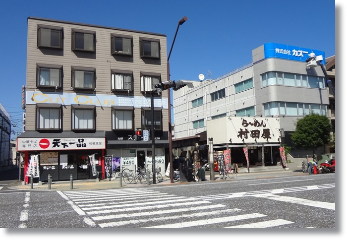 村田屋DSC04438