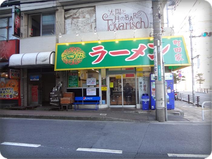 町田家DSC04444