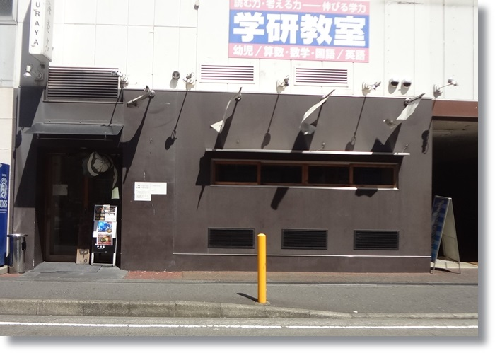 中村屋DSC04472