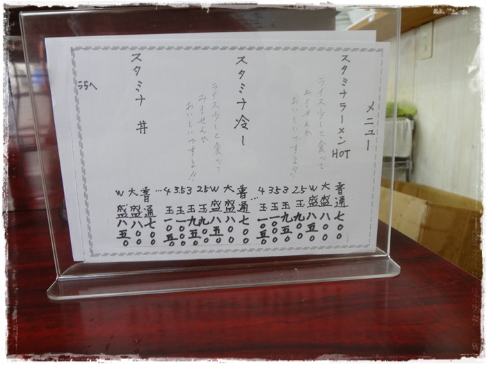 松喜吉DSC04488
