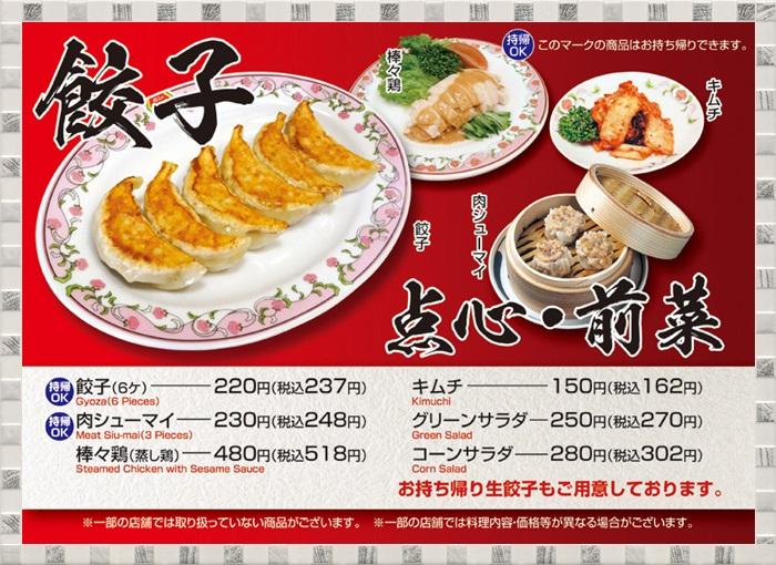 tenshin_e.jpg