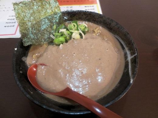 特豚(¥800)