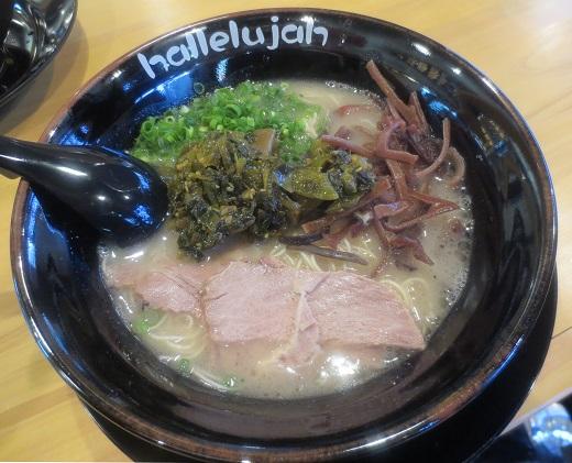 高菜らーめん(¥730)
