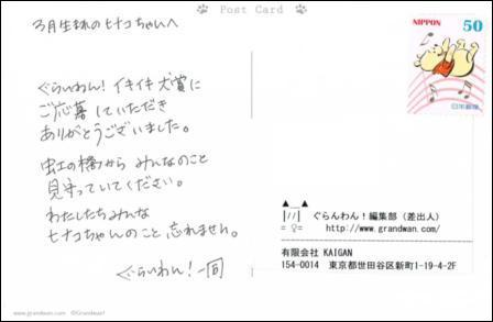 0307-Scan05.jpg
