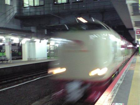 0310Midnight Express1T