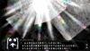 最終話・多元宇宙迷宮01