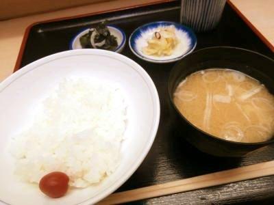 09uotake02.jpg
