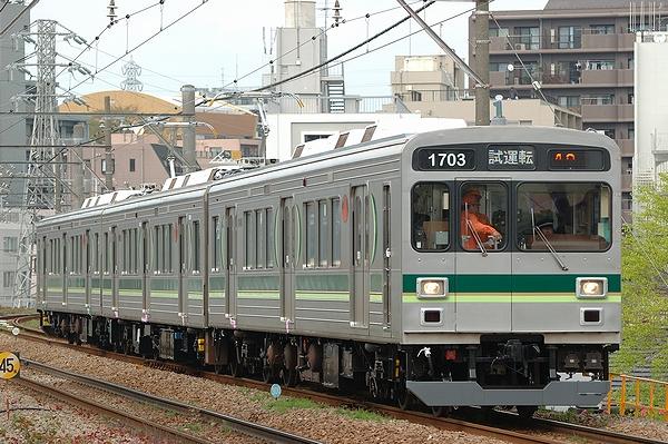 @石川台駅~雪が谷大塚駅間
