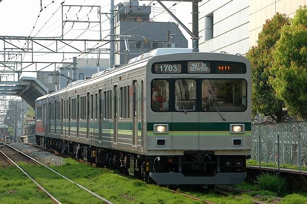 @下丸子駅~武蔵新田駅間