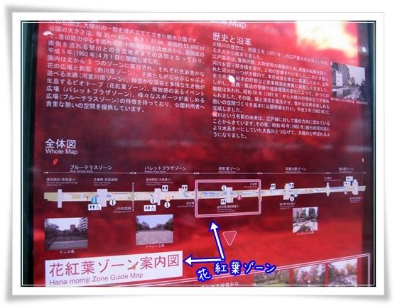 錦糸町 公園 案内図
