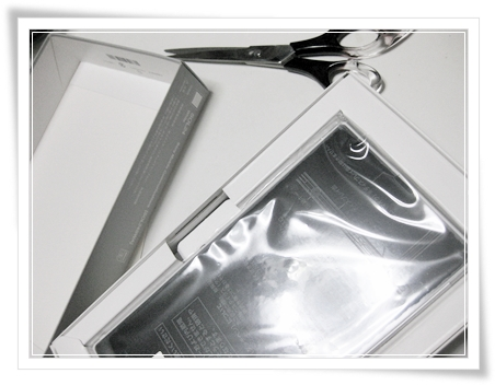 Xperia Z Ultra SOL24 買った