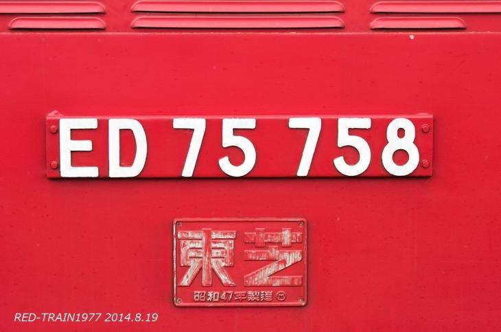 aDSC_8719.jpg