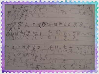 2014-04-15-15-01-19_deco.jpg