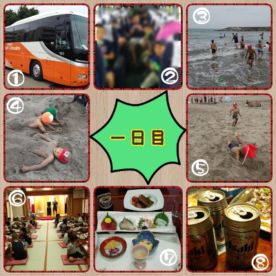 LINEcamera_share_2014-07-21-18-47-22_20140722070014999.jpg