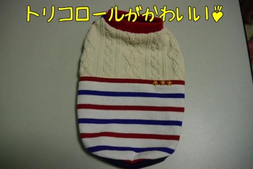 ZDRWC2miVc8FIQY1401680668_1401680759.jpg