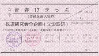 20140220-01.jpg