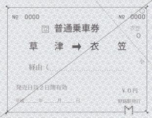20140220-03.jpg