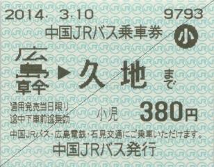 20140322-01.jpg