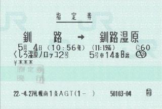 20140406-01.jpg