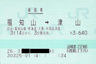 20140407-01.jpg