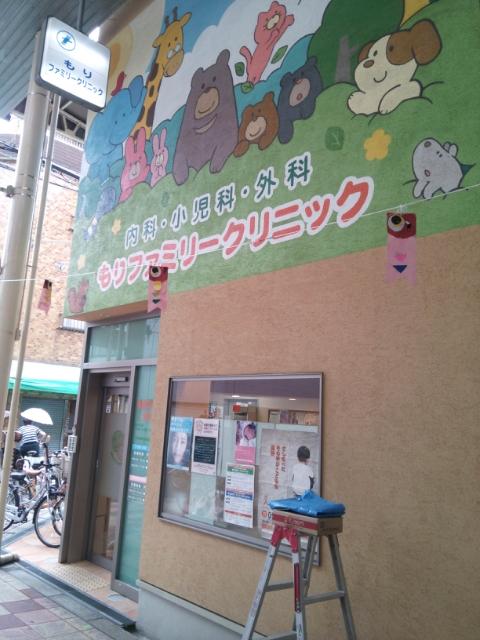 2014-06-17-12-21-28_photo.jpg
