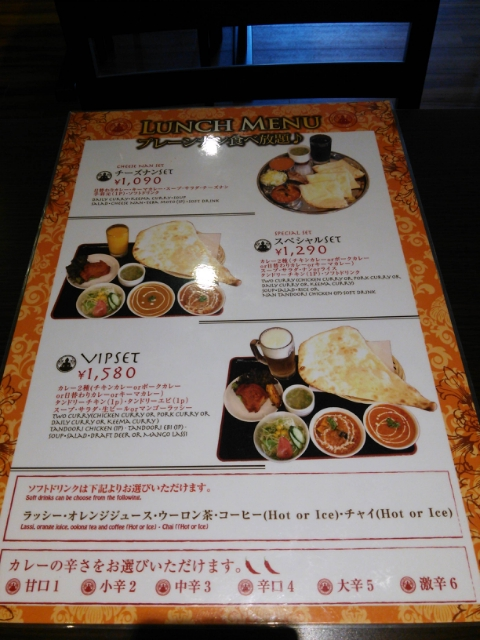 2014-06-23-11-45-47_photo.jpg